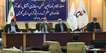 امضای تفاهمنامه تامین مسکن و ساماندهی اشتغال جامعه ایثارگری گلستان