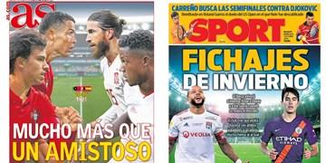 تقابل رونالدو و راموس؛ فراتر از بازی دوستانه / نگاهی به مطبوعات اسپانیا