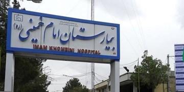 سیر تا پیاز مشکلات بیمارستان امام خمینی کرج/ بسیج دانشجویی پیش قراول مطالبه گری است