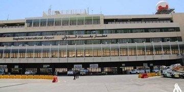 توقف همکاری فرودگاه بغداد با شرکت انگلیسی «سیرکو»