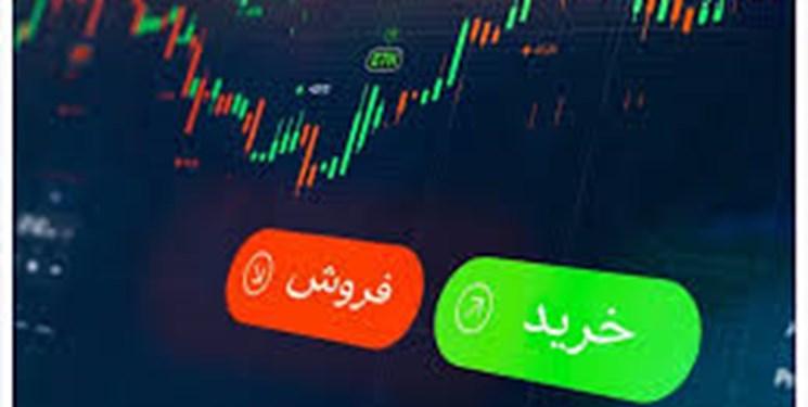 دلایل ریزش اخیر شاخص بورس تهران/ آیا قوه قضائیه میتواند به اتفاقات بازار سرمایه ورود کند؟