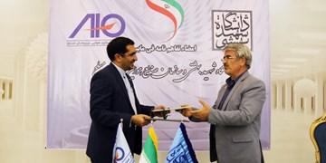 امضای تفاهم نامه همکاری سازمان صنایع هوایی وزارت دفاع و دانشگاه شهید بهشتی