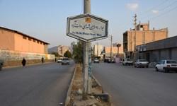 گذری در خیابانهای پایتخت طبیعت؛ اوضاع آشفته 30 متری دولتآباد یاسوج!