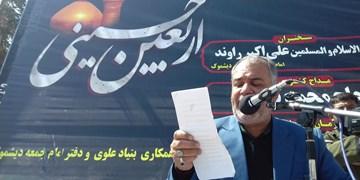 شور اربعین حسینی (ع) در دیشموک+تصاویر و فیلم