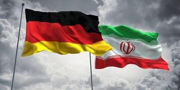 آلمان: تحریمهای جدید آمریکا واردات اقلام بشردوستانه به ایران را دشوارتر میکند