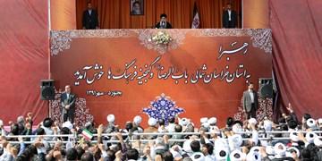 یاد روزهای مشرقی 1 | خراسان شمالی در نگاه رهبر انقلاب