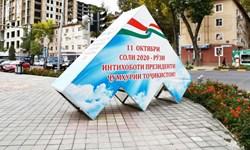 «روز سکوت» در تاجیکستان در آستانه انتخابات ریاست جمهوری
