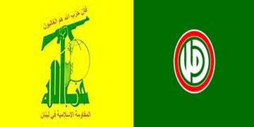 لبنان| واکنش «دوگانه شیعی» به اظهارات اخیر «سعد الحریری»