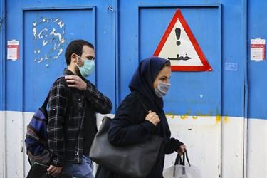 ماسک اجباری شد / میدان فردوسی