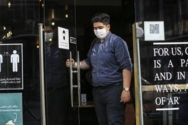 ماسک اجباری شد / خیابان ولیعصر