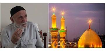 با مداح «حزبالله».../ سینه «حاجحسن» گنجینه محبت «حسین(ع)»