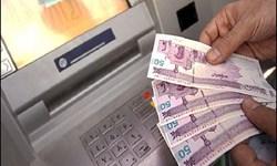 یارانه نقدی دی ماه شنبه واریز می شود