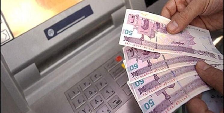 مصوبه کمیسیون تلفیق برای افزایش ۱۰۶ هزار میلیارد تومانی درآمدهای هدفمندی یارانهها