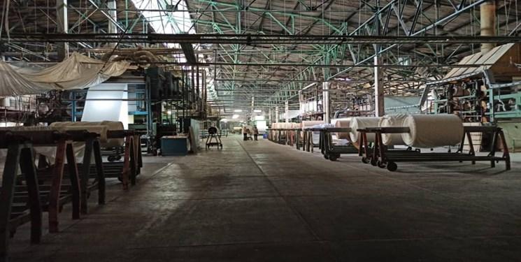 پرداخت حقوق معوقه کارگران ایران پوپلین تا چند روز آتی