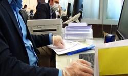 نظامنامه مدیریتی در سمنان تدوین میشود