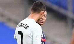 رکورد منفی رونالدو مقابل فرانسه