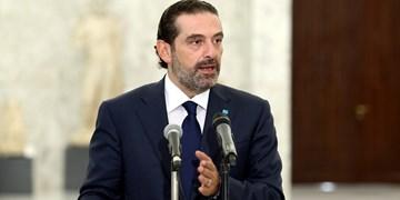 سعد الحریری: مواضعم با «میشل عون» یکی است؛ طرح فرانسه تنها و آخرین فرصت است