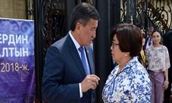 رئیس جمهور اسبق قرقیزستان: «جین بک اف» نباید در شرایط کنونی استعفا دهد
