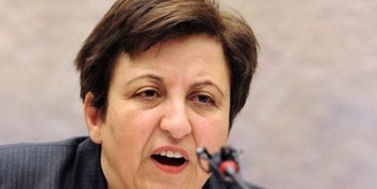 «شیرین عبادی» شخصیت منفور این روزهای ایرانیان/ فعال مجازی: شما غلط میکنید از جانب من یکی حرف میزنید!