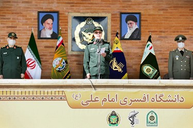 سخنرانی سرلشکر محمد باقری، رئیس ستادکل نیروهای مسلح در مراسم مشترک دانشآموختگی دانشگاههای افسری نیروهای مسلح