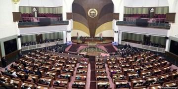 پارلمان افغانستان برای دومین بار لایحه بودجه سال آینده را رد کرد