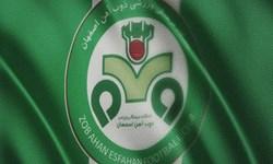 باشگاه ذوبآهن: شایعه تغییر مدیرعامل باشگاه تکذیب میشود