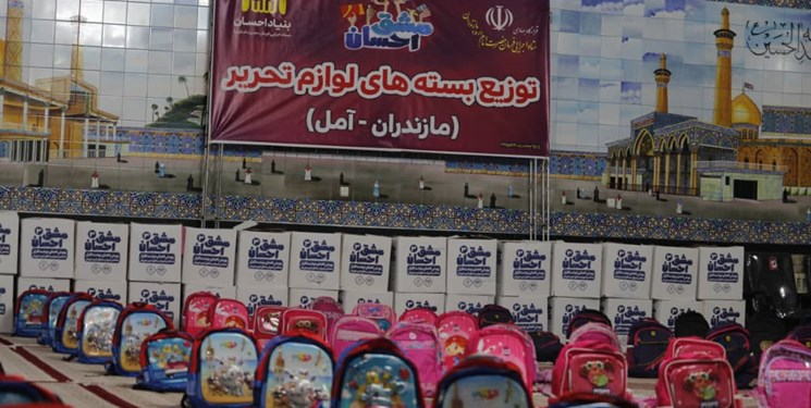 توزیع ۲ هزار بسته لوازم التحریر بین دانشآموزان آملی