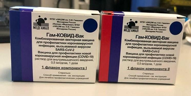 توزیع و استفاده گسترده از واکسن روسی کرونا از 3 هفته دیگر