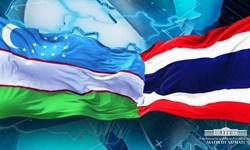 حمایت از حقوق کودکان محور گفتوگوی مقامات ازبکستان و تایلند
