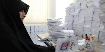 نامۀ مادر شهید مدافع حرم به مردم ایران/ زمان دفاع از این حرم فرارسیده است