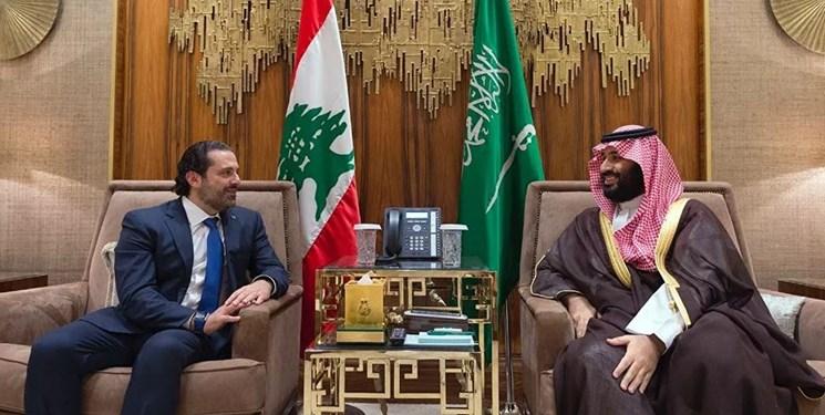 النشره| چراغ زرد عربستان سعودی به «سعد الحریری» برای تشکیل دولت