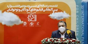 تشریح جزئیات اکران فیلمهای جشنواره کودک و نوجوان/ 11 فیلمی که در تهران اکران حضوری میشود