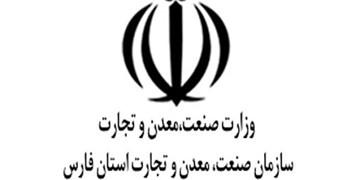احداث کارخانه آهک هیدراته به عنوان طرح اولویتدار در داراب معرفی شد