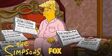 «سیمپسون ها» و 50 دلیل ترس از انتخاب دوباره ترامپ + کلیپ و فهرست کامل