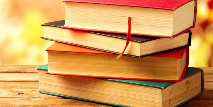 نوزدهمین جشنواره کتاب و رسانه فراخوان داد