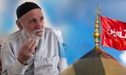 فیلم| یک عمر عاشقی در خانه اهل بیت(ع)/ تنها «حسین» میماند و بس