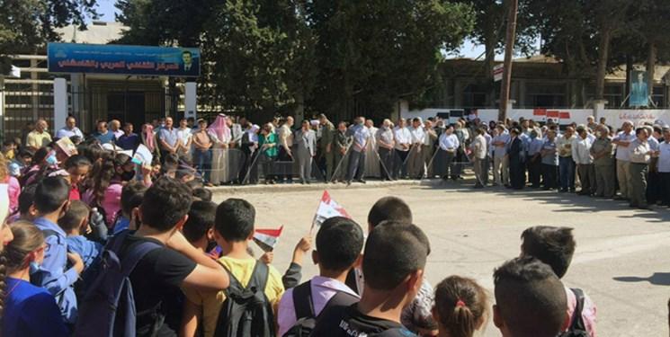 تظاهرات ضد آمریکایی در «القامشلی» سوریه
