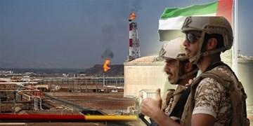 یمن| عقبنشینی متحدان عربستان از بندر «بلحاف» پس از تهدید امارات