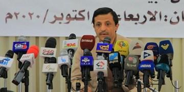 تشریح جنایات ائتلاف سعودی و مزدوران آنها در استانهای جنوبی یمن