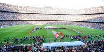 بارسلونا خواهان حضور تماشاگران در لیگ قهرمانان اروپا شد