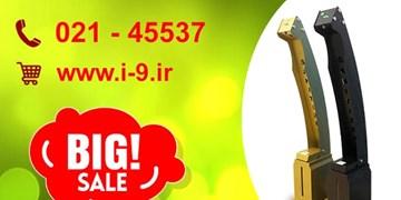 آی ناین بزرگترین و کامل ترین مرجع فروش انواع دستگاه ضد عفونی کننده دست