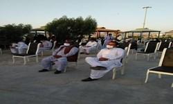 برگزاری مراسم گرامیداشت روز جهانی عصای سفید در چابهار