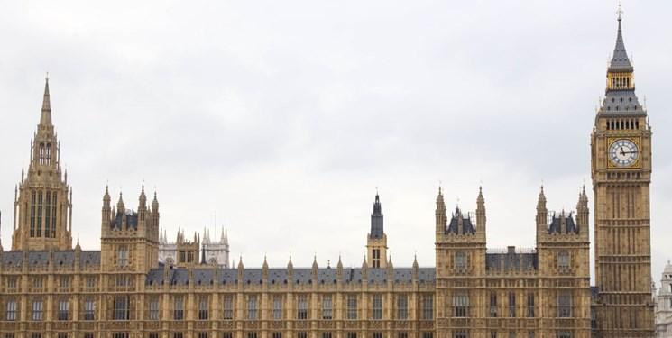 گزارش مغرضانه کمیته پارلمان انگلیس| برجام «پوستهای از یک توافق است»، باید جایگزین شود