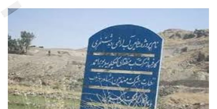 اراضی دهدشت غربی تشنه تدبیر/وعده آبرسانی به دهه دوم رسید؟!