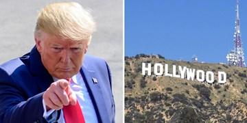 قیام هالیوودِ فرصت طلب علیه ترامپ/کمک مالی موفق ترین تئاتر تاریخ برادوی به کارزار بایدن