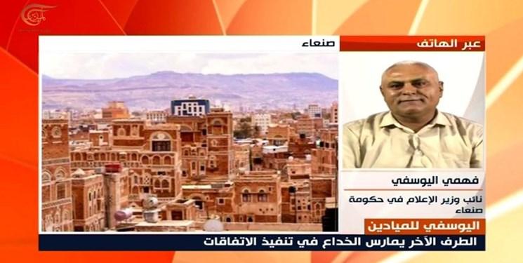 Yemenli yetkili: Suudiler Yemenli mahkumların organlarını satıyordu