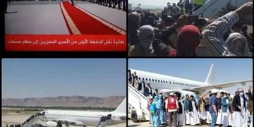 افشاگری ناخواسته علیه ائتلاف سعودی در شبکه العربیه
