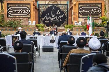پنجمین اجلاسیه بین المللی مجاهدین در غربت