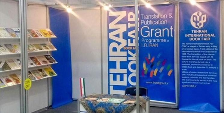 حضور ایران در نمایشگاه بینالمللی مجازی کتاب سئول