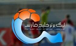 آخرین وضعیت لیگ برتریهای خوزستان/ از ابهام در آینده نفتیها تا اهتمام فولادیها